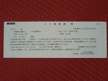 P1170383.jpg