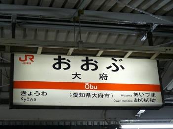 P1170387.jpg