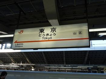 P1170416.jpg
