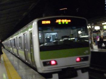 P1170486.jpg
