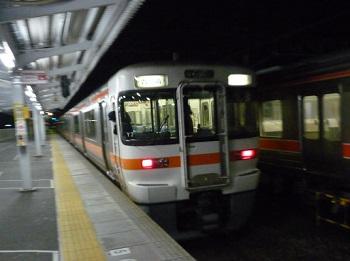 P1170507.jpg