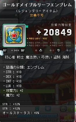 Maple131213_173721.jpg