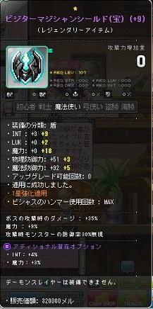 Maple131217_231029.jpg