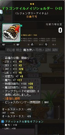 Maple131217_231031.jpg