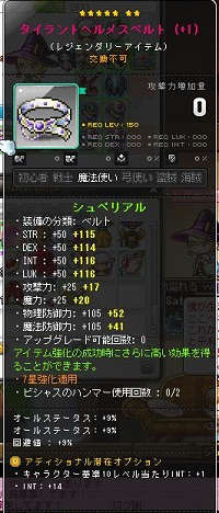 Maple131217_231036.jpg