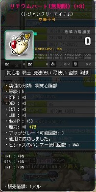 Maple131223_015214.jpg