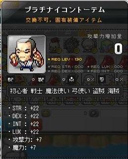 Maple131224_023430.jpg