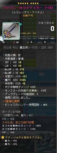 Maple140113_093034.jpg