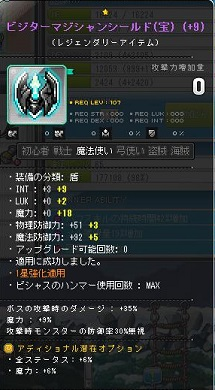 Maple140113_093036.jpg