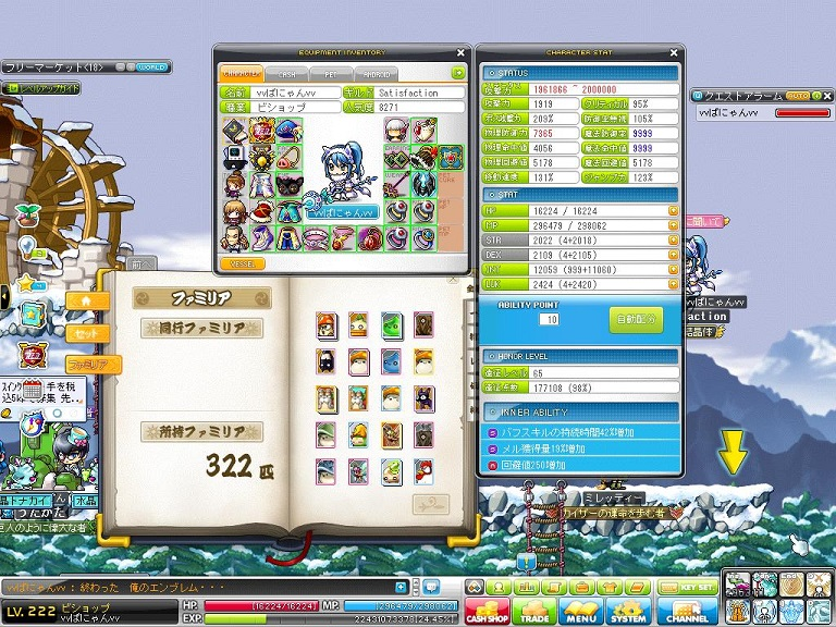 Maple140113_093411.jpg