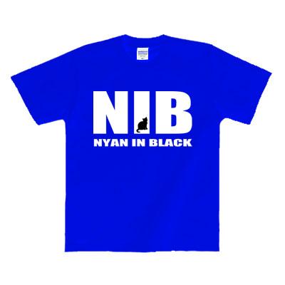ニセLogo-NYAN IN BLACK(背景ナシ)