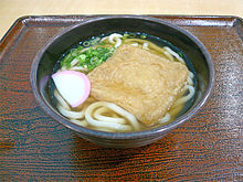 220px-Kitsune_udon_060916[1]
