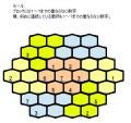 sudoku7.jpg