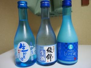 宮崎で買った酒