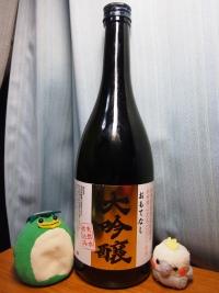 秋田 おもてなし大吟醸 秋田県醗酵工業