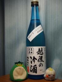 新潟 お福酒造 越後の冷酒 (1)