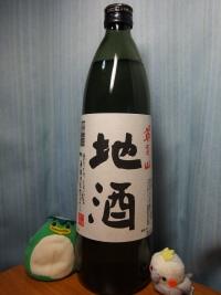 福岡 戸渡酒造 英彦山 地酒 (1)
