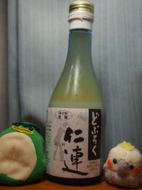 熊本 八菜家 どぶろく 仁連 (2)