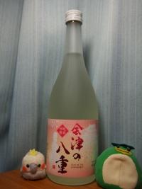 福島 名倉山酒造 純米吟醸 会津の八重 (1)