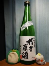 新潟 お福酒造  お福正宗 槽垂原酒 (1)