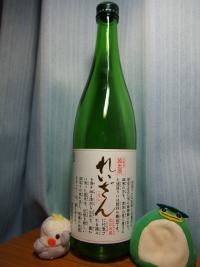 熊本 山村酒造 れいざん 純米酒 (1)