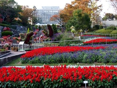 2広島植物園