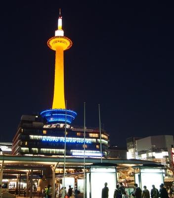 19京都タワー