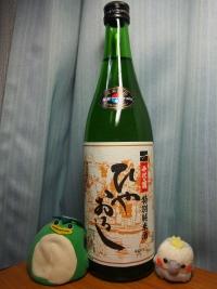 熊本 千代の園 特別純米酒 ひやおろし (1)