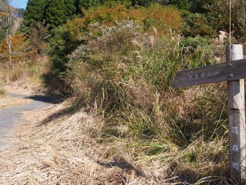 1越敷岳 登山口