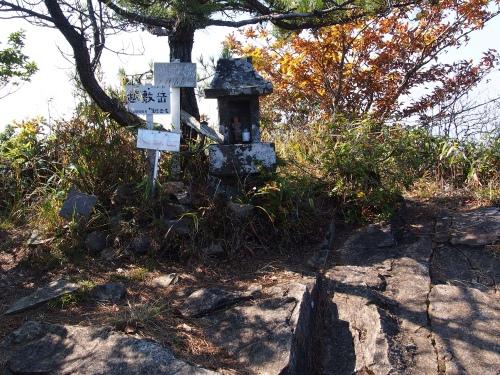 8越敷岳 山頂