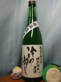 新潟 お福酒造 特別純米原酒 冷や卸し (1)