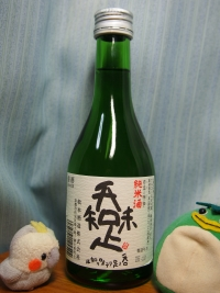 京都 純米酒 呑足味知 (1)