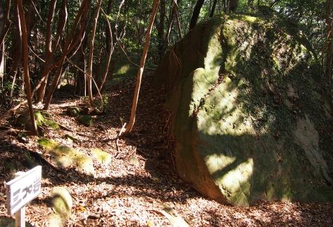 4三コロ岩
