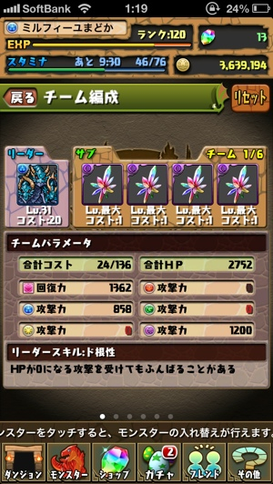 fc2blog_20130714012137971.jpg