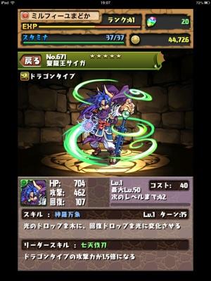 fc2blog_201307160329362f0.jpg