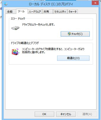 SSDデフラグ不要2