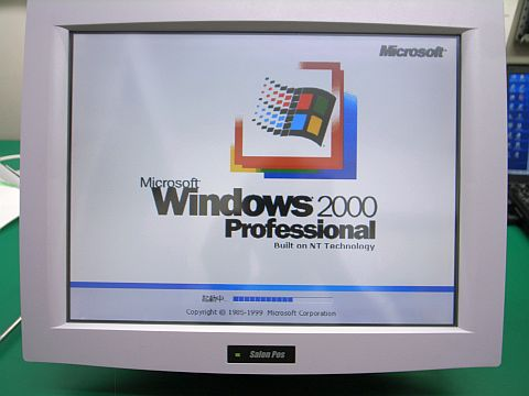 R2025457.jpg