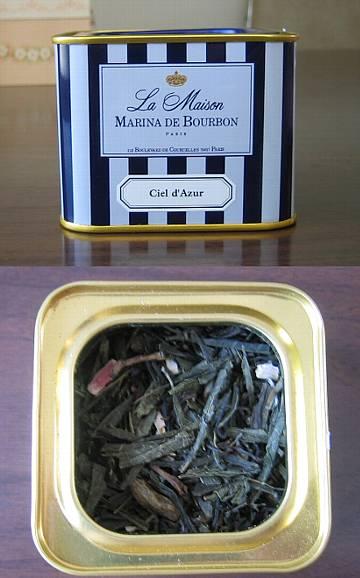 マリナブルボンの紅茶