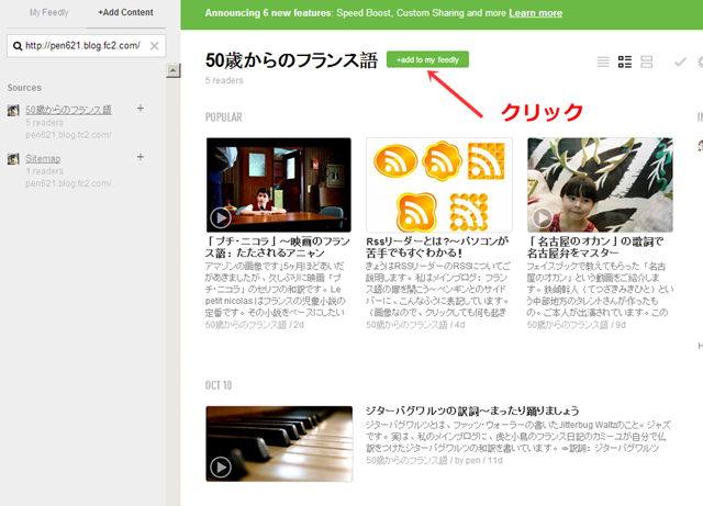 feedly 10