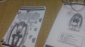 shinkan1.jpg