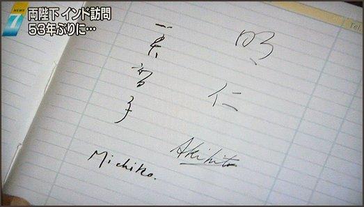 ご署名1+枠