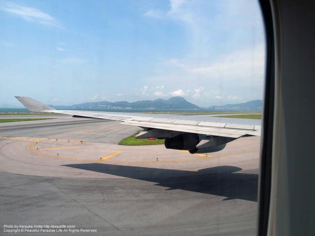 香港国際空港に着陸