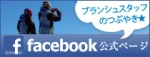 banner_fb.jpg