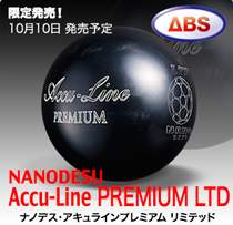 Accu-Line PREMIUM LTD