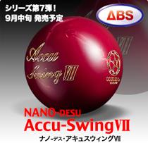 Accu Swing VII