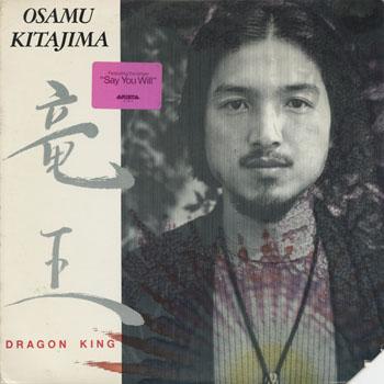 JZ_OSAMU KITAJIMA_DRAGON KING_201401