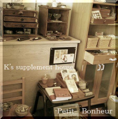 お店の画像1
