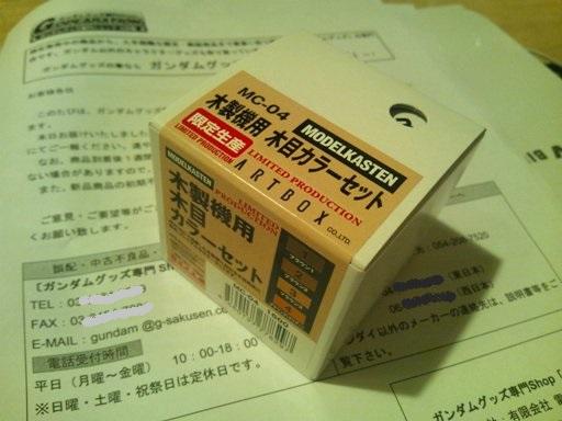 DSC_0712s_20130513014752.jpg