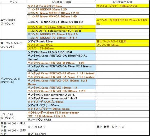 rm1_convert_20130717212542_convert_20130717213011.jpg