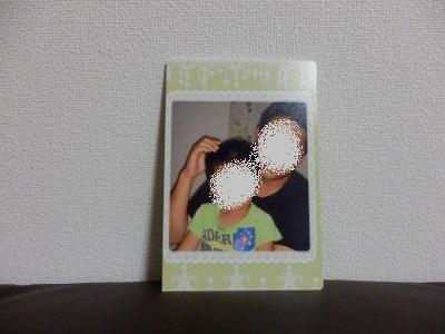 PA092190_400x300.jpg